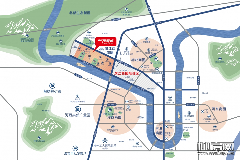 柳州万科城-效果图