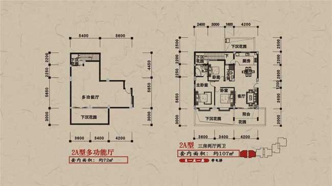 2A型多功能厅