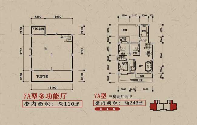 7A型多功能厅