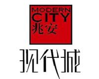 兆安・现代城