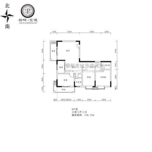 A户型 3房2厅2卫