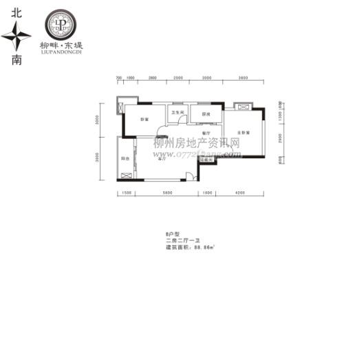 B户型 2房2厅1卫