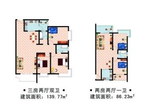 三房二厅二卫