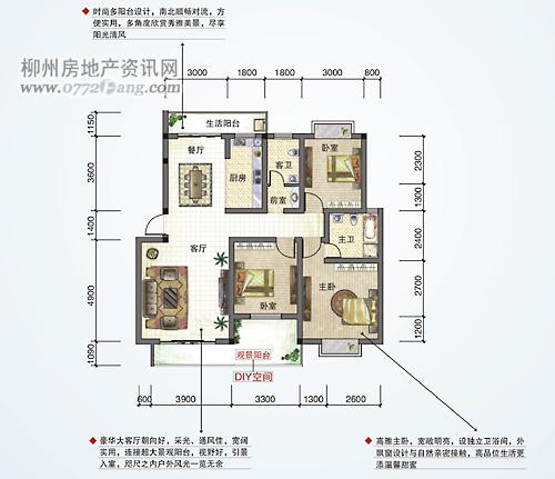 2#/4#楼B户型
