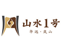 山水1号・华远岚山