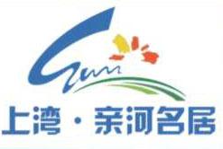 上湾・亲河名居