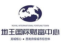 进入地王国际财富中心网上售楼部