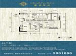 A3户型图 1房2厅