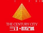 三江・世纪城