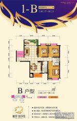 1#楼B户型
