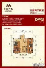 7#8#D户型