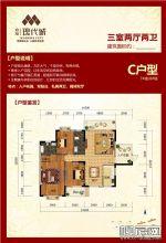 7#8#C户型