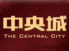 嘉鹏・中央城