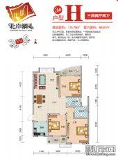 3#楼H户型