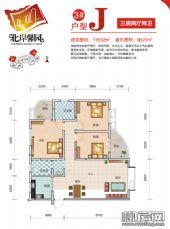 3#楼J户型