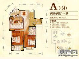 A3(4)户型
