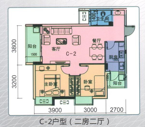 C-2户型