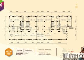 4#楼商铺平面图