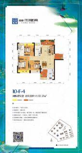 10#-01户型