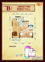 26#楼B户型