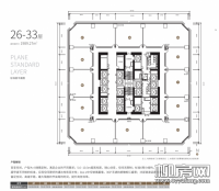 26-33层平面图