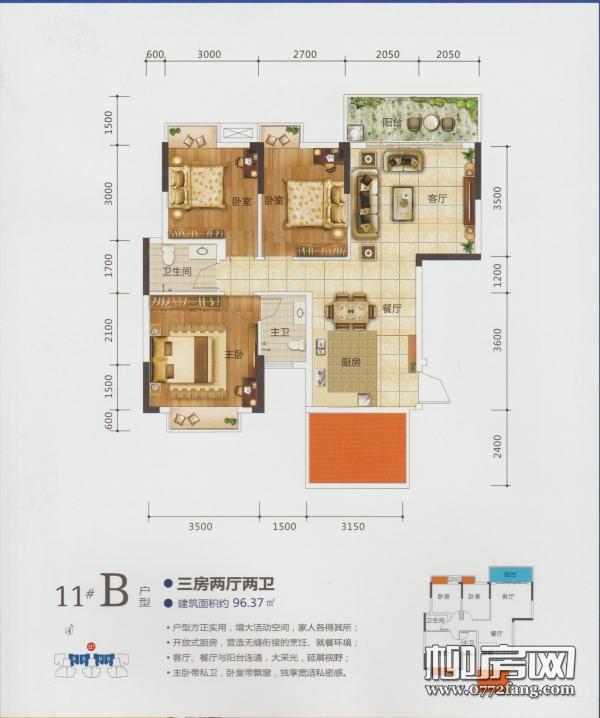 11#楼Bæˆ・åž‹