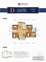 5#楼D户型