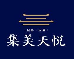 进入金科 远道・集美天悦网上售楼部