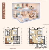 1#公寓A1户型