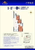 1-2#01户型98