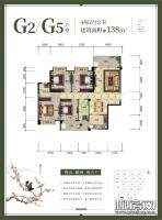 21#G2/G5户型
