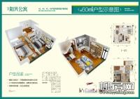 19#楼公寓建面60�O