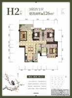 22#楼H2户型