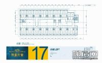 17#楼商墅LOFT4层