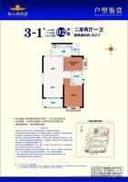 3-1#02户型82