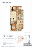 春晓苑2#楼C7户型