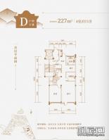 22#楼D户型下叠首层