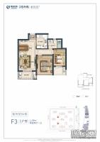 紫荆苑5#楼F3户型