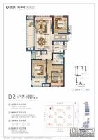紫荆苑3#7#12#D2户型