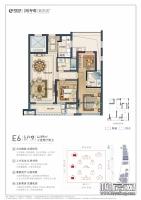 紫荆苑3#7#12#E6户型