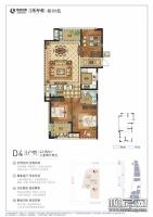 梧桐苑4#楼D4