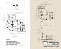 6#楼18#楼A-3户型