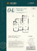 13# 04户型