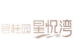 碧桂园・星悦湾