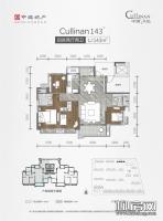 Cullinan 143