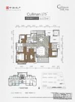 Cullinan 175