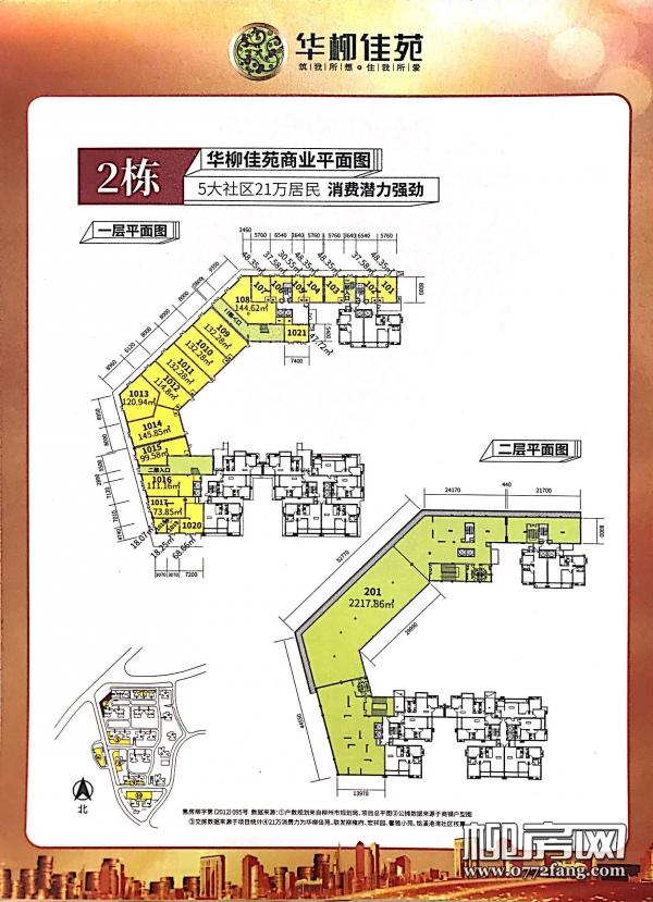 """2#楼商é""""oå13面图"""
