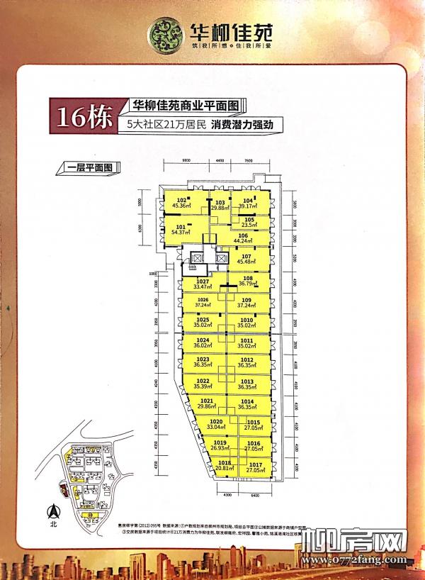 """16#商é""""oå13面图"""