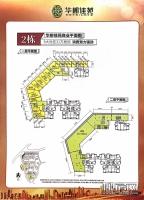 2#楼商铺平面图