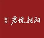 进入联发・君悦朝阳网上售楼部